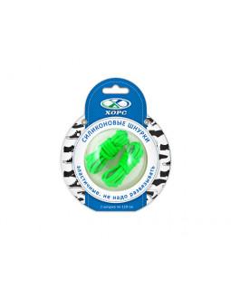 Шнурки силиконовые 2*120 см